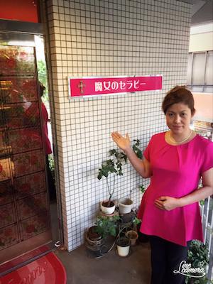 魔女福岡サロン玄関